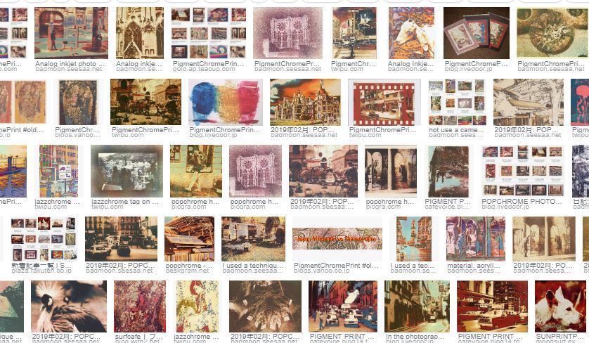 pigmentprint.jpg