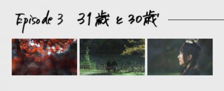 2019_0311yuri06.jpg