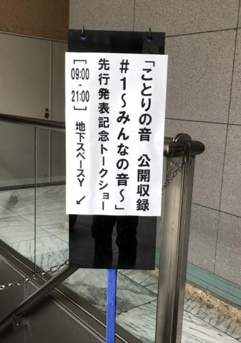 2019_0316ko05.jpg