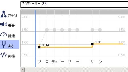 2019_0330meika03.jpg