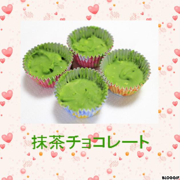 bloggif_5c9d4a3db8345.jpg