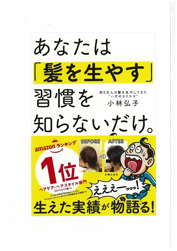 0001 - コピー