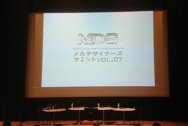 a-DSC_0685.jpg