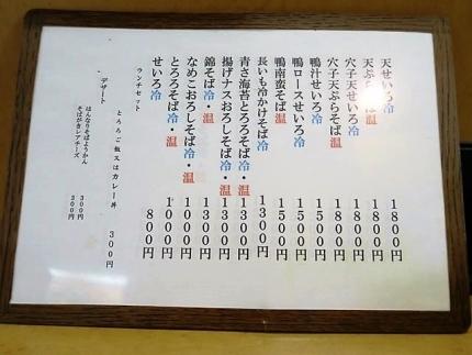 19-3-28 品