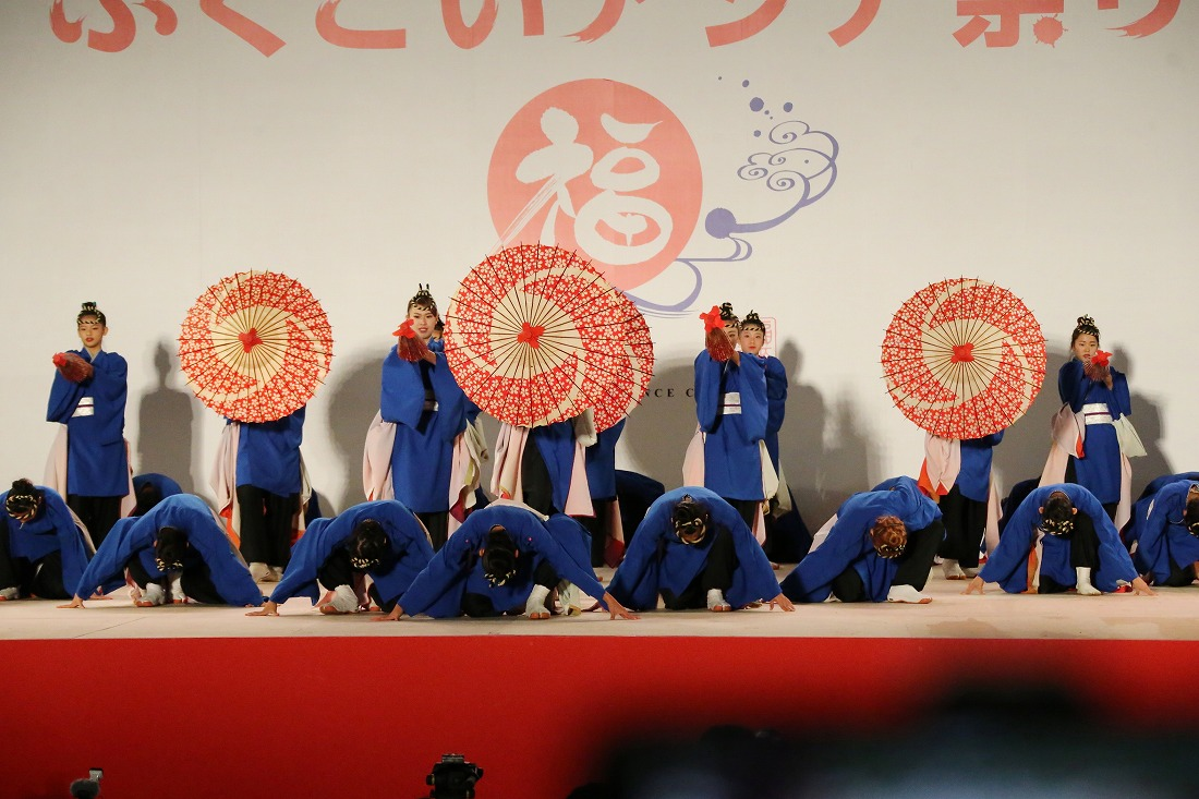 fukukoi182final 39