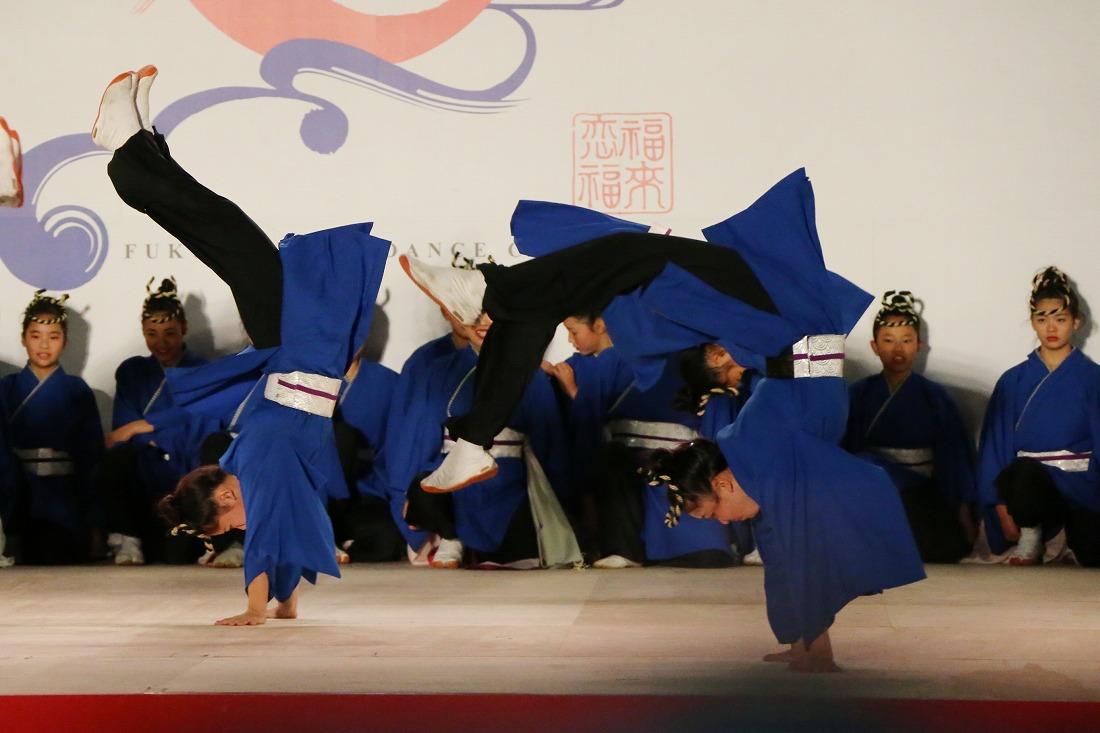 fukukoi182final 61