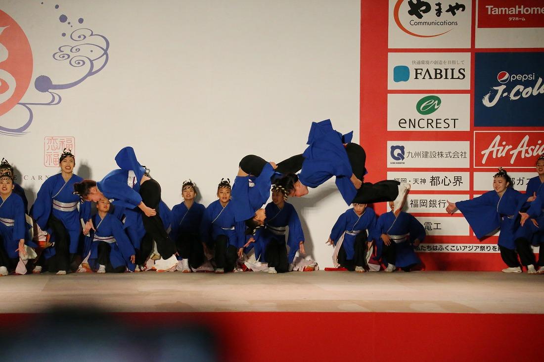 fukukoi182final 63