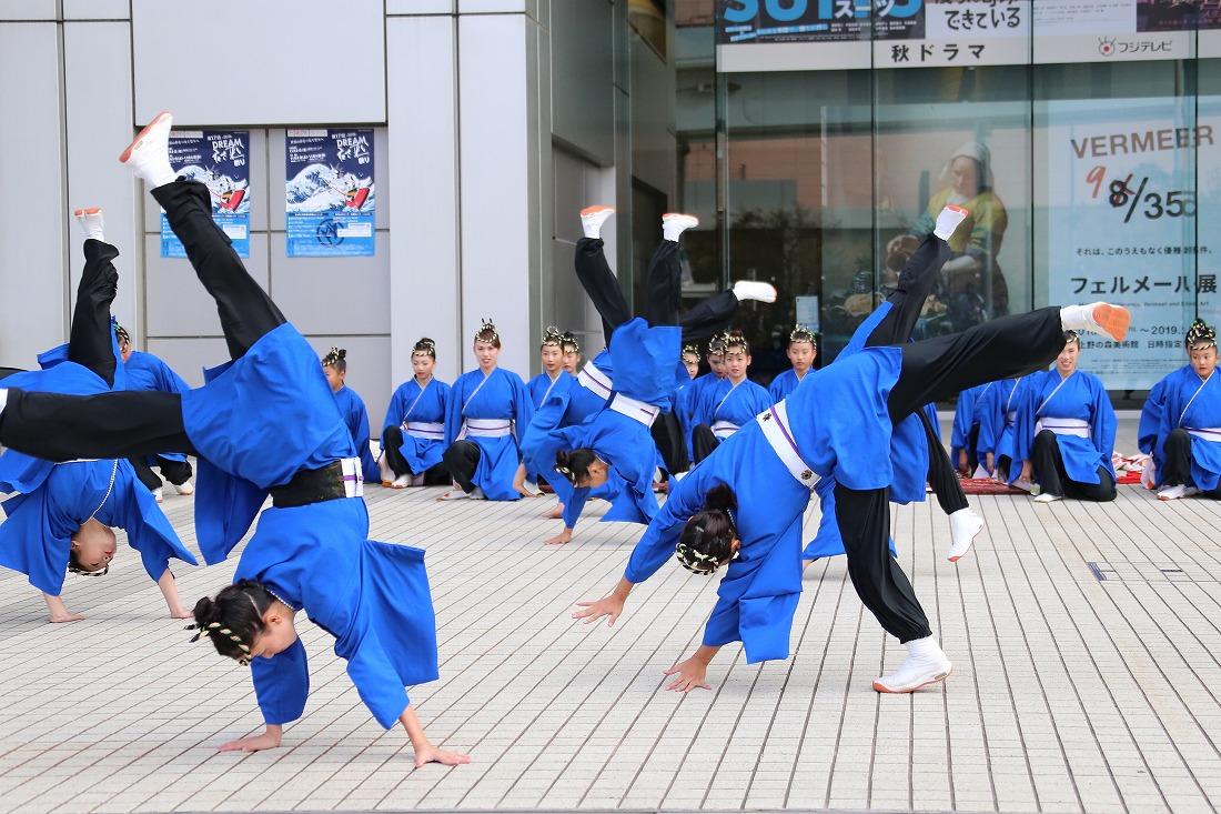 dream181fuji1-44.jpg