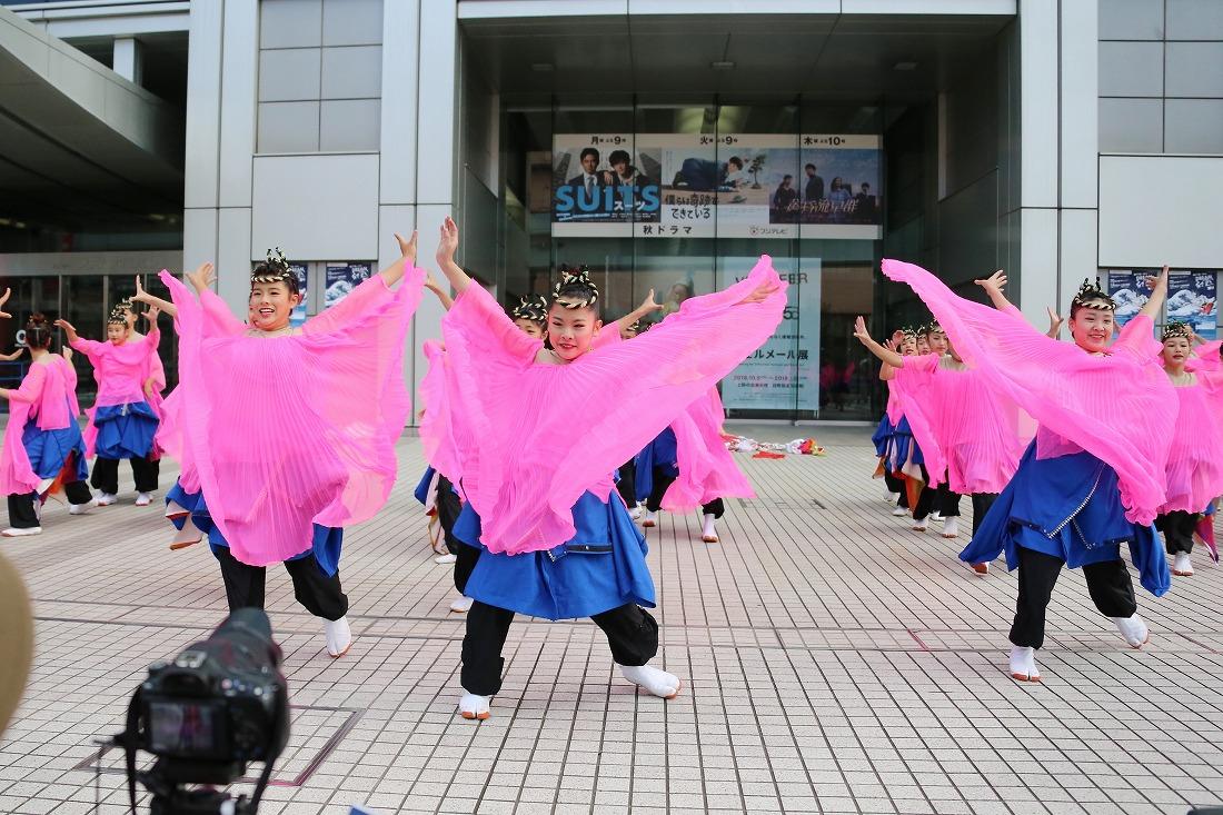 dream181fuji1-62.jpg