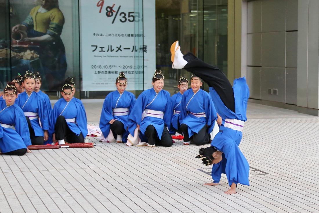 dream181fuji2-43.jpg