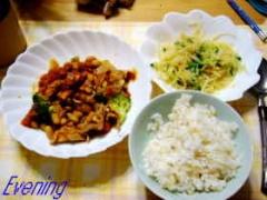 20040803_yu.jpg