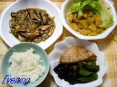 20040818_yu.jpg
