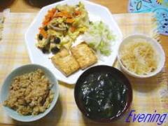 20040828_yu.jpg