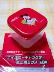 20041005_1minibox.jpg