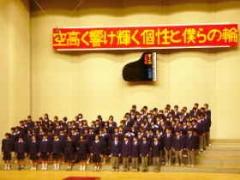 20041101_1gashosai.jpg