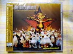 20041118_2CD.jpg