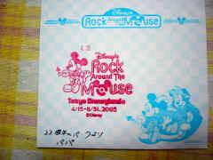 20050419_1stamp.jpg