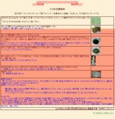 c_aizome.jpg
