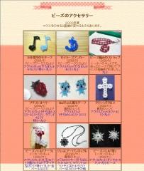 c_bead2003a.jpg