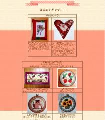 c_patchwork.jpg