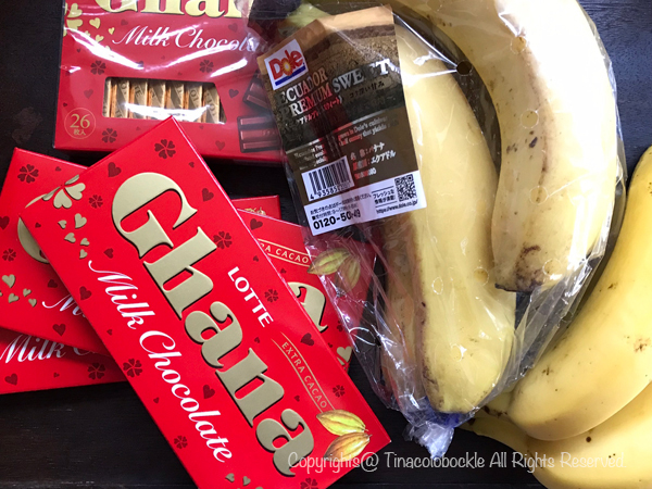 201903ChocolateCoveredBanana-2.jpg