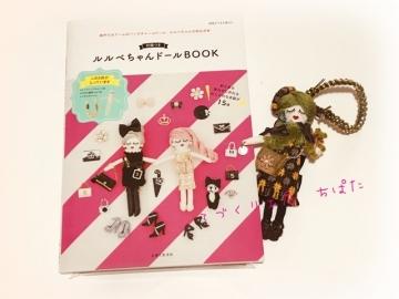 doll0115