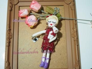 doll0123
