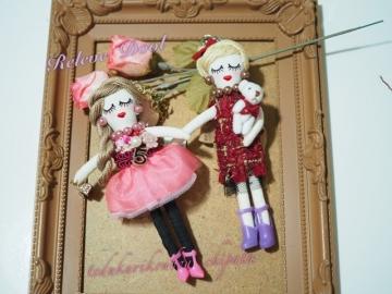 doll0125