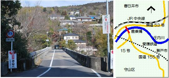 鹿乗橋マップ