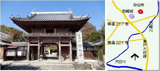 妙仙寺マップ