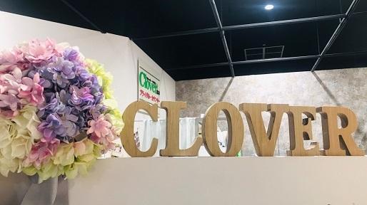 20190403-clover.jpg