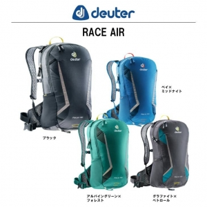RACE AIR-6