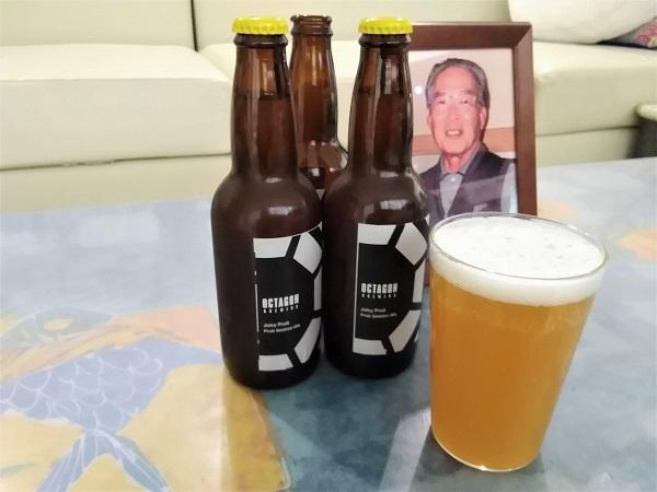 片山みかんのビール