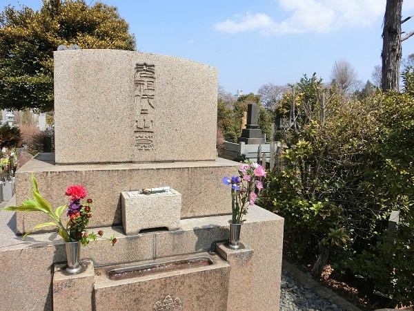 高村光太郎と智恵子の墓