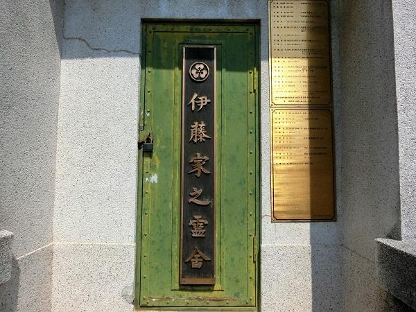 千田是也先生の墓