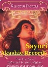 アカシックレコードリーダーさゆり 宗教 信教心 アカシックレコードリーディング