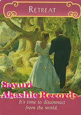 リトリート アカシックレコードリーダーさゆり アカシックレコードリーディング
