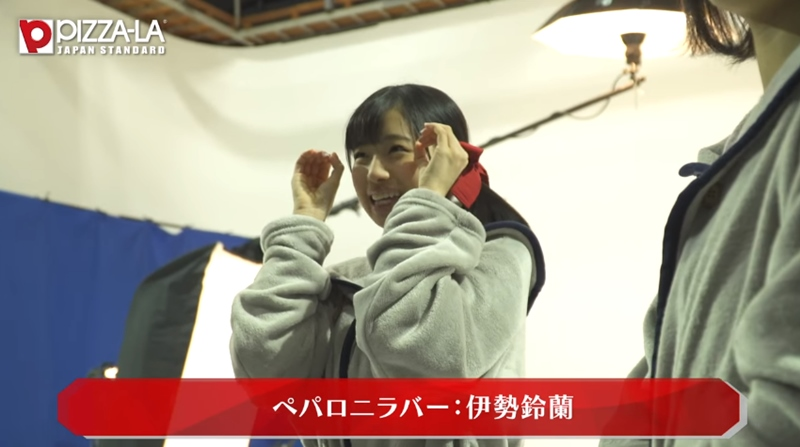 「PIZZA-LA CMメイキング2019春」予告篇07