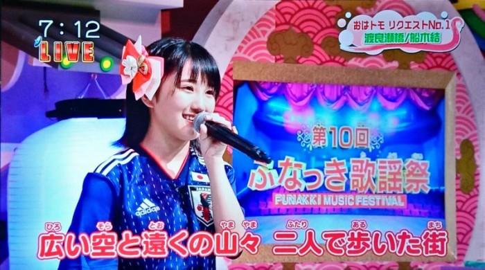 おはスタふなっき20180619ふなっき歌謡祭04