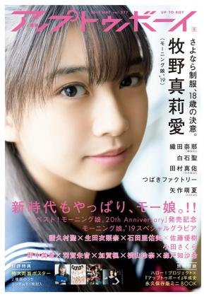 UTB Vol277表紙