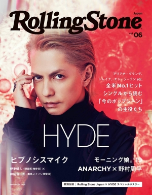 Rolling Stone Japan vol06