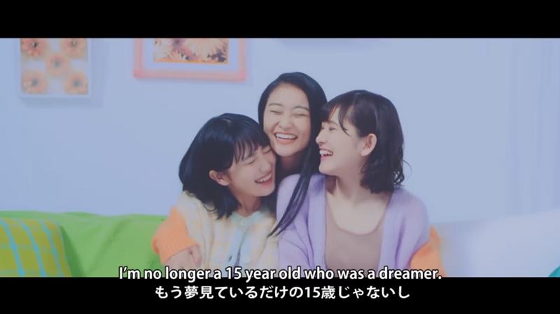 「夢見た15年」MV16