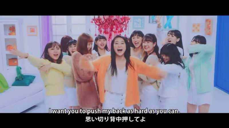 「夢見た15年」MV48