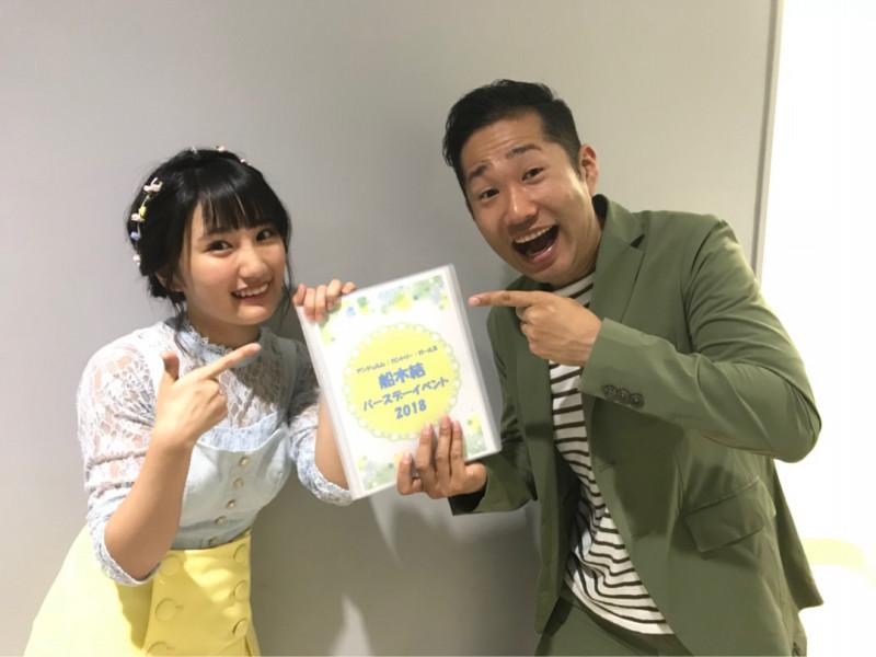 さわやか五郎ブログ@20180521ふなっき(1)