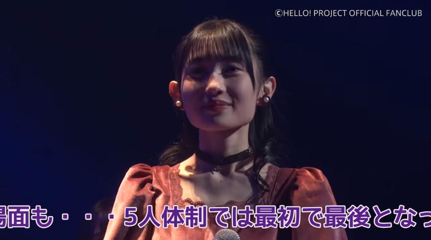 カントリー・ガールズFCツアーin静岡 CM08