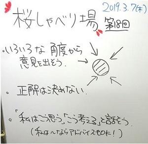 a - コピー