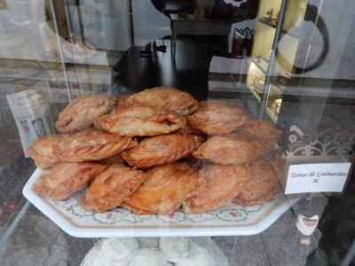 ギマランイスのお菓子屋さん_Tortas de Guimaràes