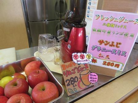 リンゴの生ジュース