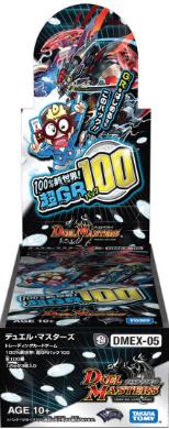 DMEX-05 デュエル・マスターズTCG 100%新世界!超GRパック100