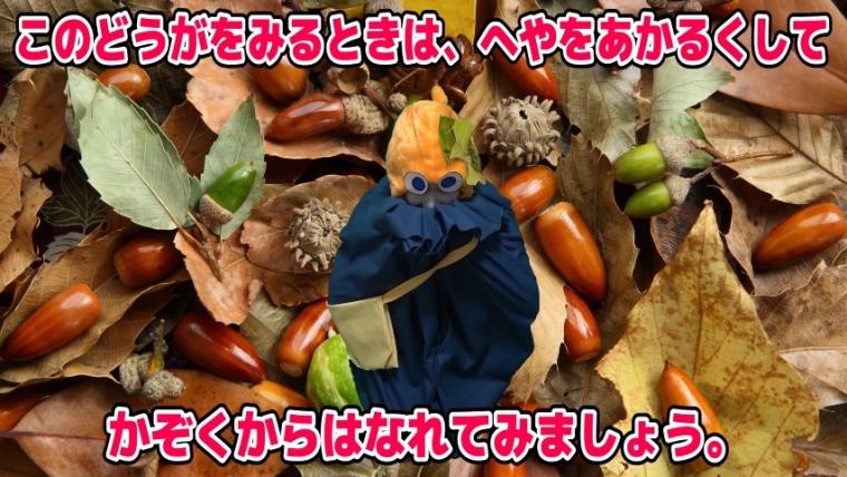 シモカワ1